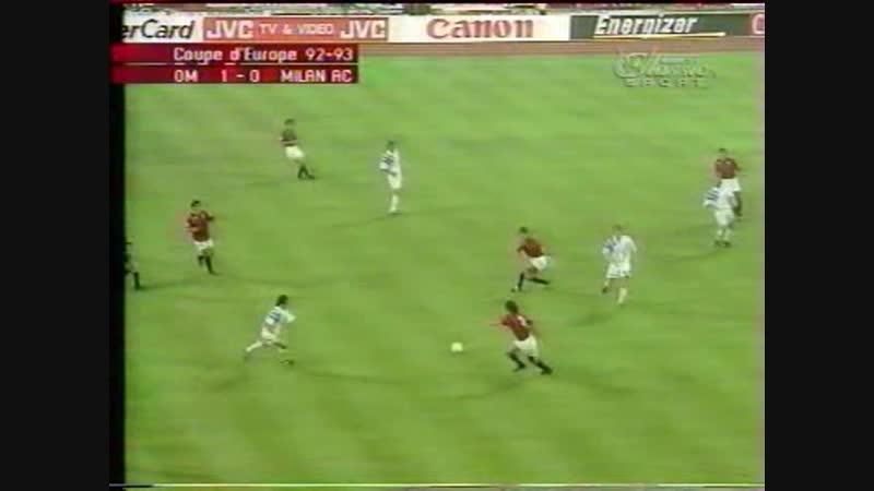 1992-1993 Марсель-Милан