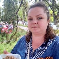 Юлия Станиславская