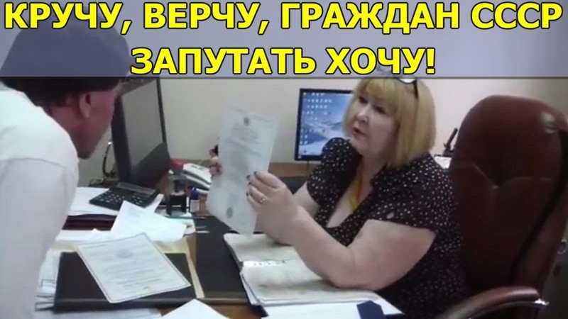 Разоблачение начальника Пенсионного Фонда РФ г. Кисловодска [17.07.2018]