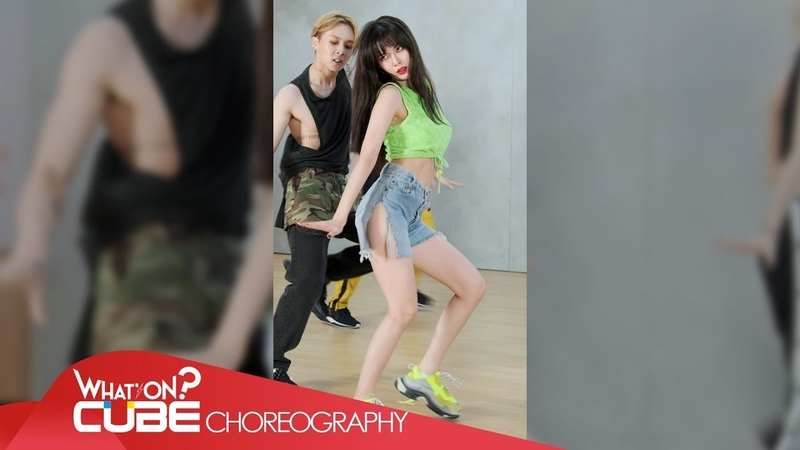 트리플 H(Triple H) - 'RETRO FUTURE' (Choreography Practice Video) (HYUNA Ver.)