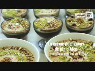 Assida Zgougou, la crème de graines de pin dAlep