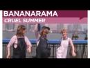 Cruel Summer - Bananarama vs. Ace Of Base (Back to 80's RMX)
