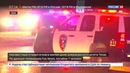 Новости на Россия 24 Бойня в Техасе неизвестный застрелил 7 человек