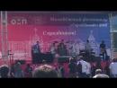 Tespian Intro Космический Вокзал Рок фестиваль Над Землёй 2018 Стадион Химик 30 06 2018