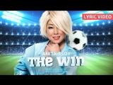 Anita Tsoy - Lyric video THE WIN