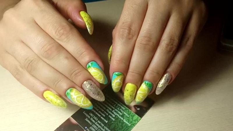 Наращивание ногтейрисунок лимончик