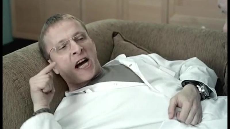 Быков План говно я не хочу в нём участвовать Интерны 1 сезон 13 серия