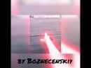 By Boznecenskiy 19 НОЖ-БАБОЧКА