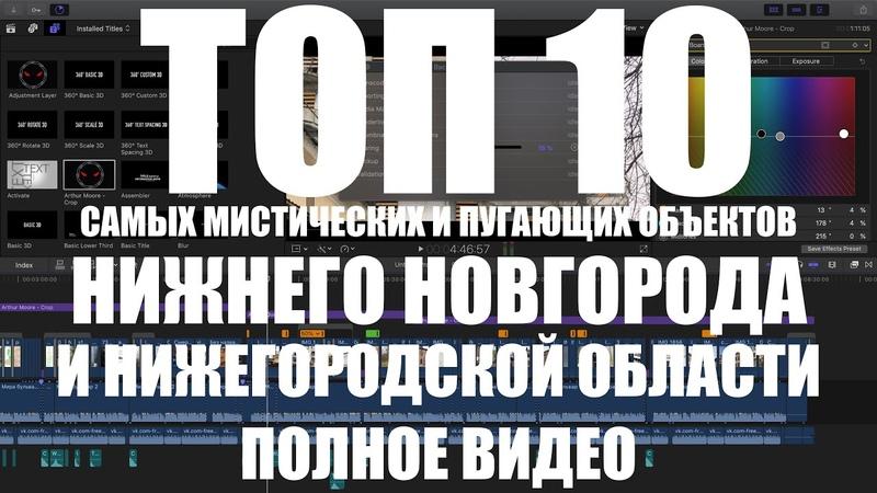 ТОП 10 ЗАБРОШЕК |МУКОМОЛ|ДК ЛЕНИНА|ШКАВЫРНА|ГОСТИННИЦА РОССИЯ|ПСИХБОЛЬНИЦА|МЫЗИНСКИЙ МОСТ| И ДРУГИЕ