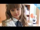 Самая красивая девочка мира идёт в 1 класс
