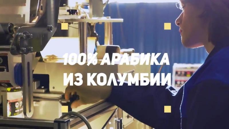 Coffee Go Производство 87081990921
