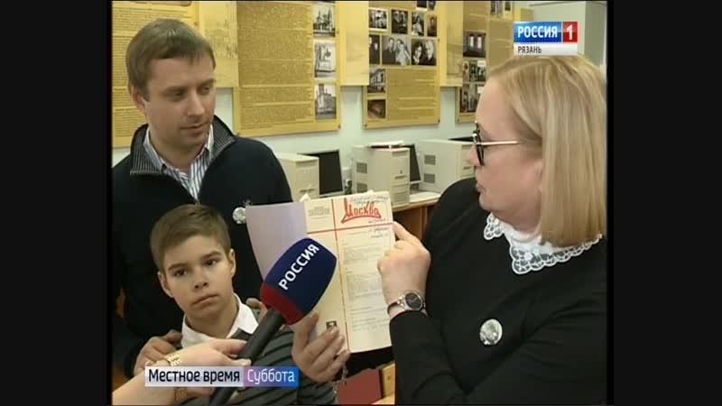 Открытие именной аудитории Д.И. Иловайского