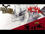 Monster Hunter 2 - White Fatalis Theme