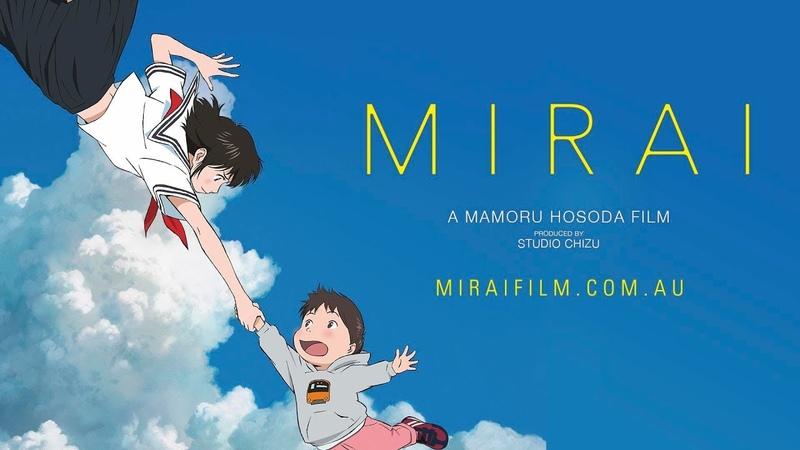 Мирай из будущего / Mirai (2018) трейлер