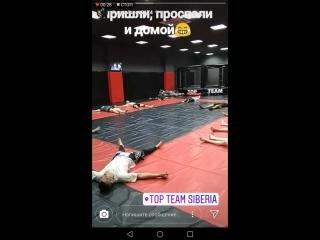 MMA топтим тренеровка