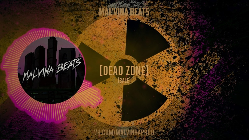 Mal'vina beats DEAD ZONE Beat