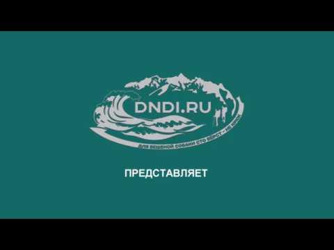Appartments Ufa 2018 dndiru
