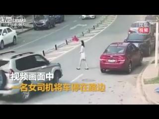 Слепой водитель, слепой пешеход