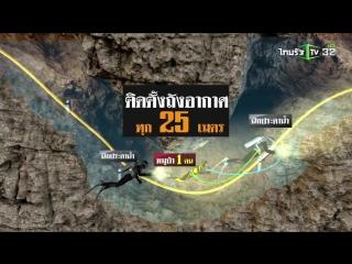 Как эвакуируют мальчиков из пещеры в Таиланде