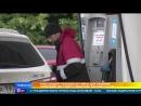 Росстандарт разработает меры призванные решить проблему массового недолива бензина на АЗС