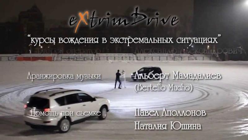 Авто фигурное катание Танец машин и фигуристов на льду