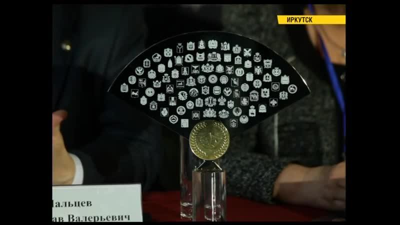 Символ года театра добрался до Иркутска