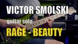 RAGE - BEAUTY (VICTOR SMOLSKI guitar solo) Виктор Смольский гитарное соло