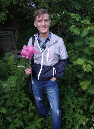 Никита Игоревич