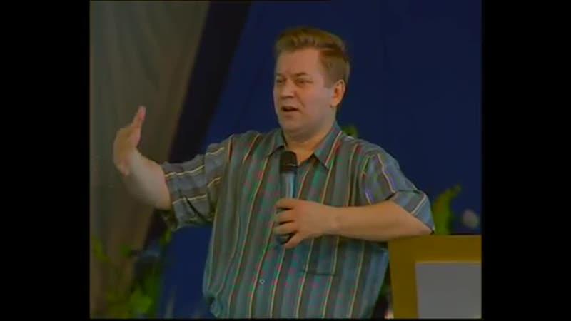 4. 02.06.2007. 13.00. В. Билецкий. Имеет ли место развод в Царстве Божьем. (Семейная Конференция-2007г.)