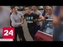 Неординарный метод борьбы с подростковым курением скандальное видео рассмотрят в МВД - Россия 24
