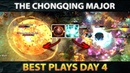 The Chongqing Major BEST Plays - Day 4 [Playoffs]
