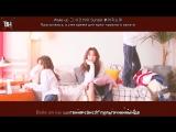 [KARAOKE] Taeyeon - All Night Long (feat. Lucas of NCT) (рус. саб)
