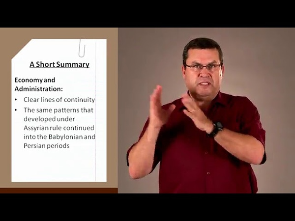 Oded Lipschits. 6.9. Обобщение о начале персидского периода. Падение и возрождение Иерусалима