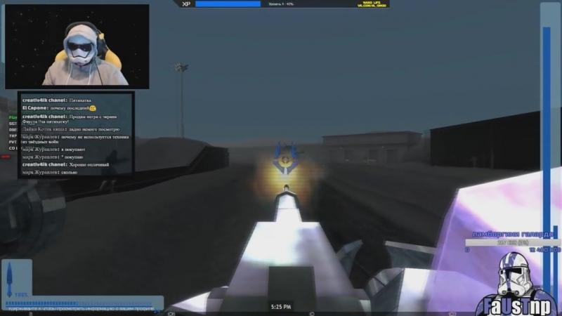 Как выглядят битвы в StarWarsRP