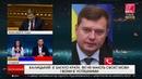 Евгений Балицкий о языковом законе, телеканал ZiK, 28.02.2019