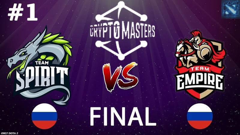 СНГ ДЕРБИ в ФИНАЛЕ! | Spirit vs Empire 1 (BO5) | GRAND FINAL | CryptØmasters