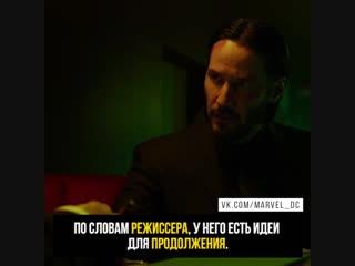 Джон Уик