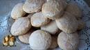 Самые вкусные ТВОРОЖНЫЕ ПРЯНИКИ/Cottage Cheese Cookies