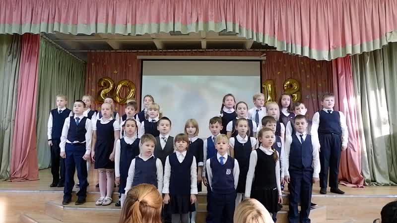 3В - Битва хоров в начальной школе 2018