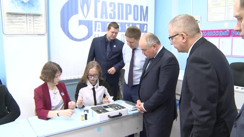 Визит делегации предприятия Газпром добыча Надым во главе с гендиректором С Н Меньшиковым