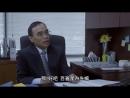 雷人水浒 第01集