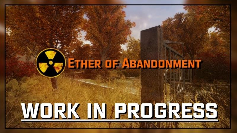 Ether of Abandonment   Work in progress   07.07.2018   Припять  