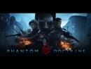 Розыгрыш Phantom Doctrine 08.10.18