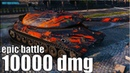 Объект 260 после апа 10k dmg ДВЕ ОТМЕТКИ World of Tanks