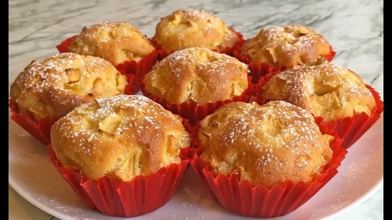 Потрясающе Вкусные Маффины с Яблоками Просто Пальчики Оближешь Apple Muffins Recipe