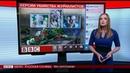 BBC News о погибших русских журналистах в африке