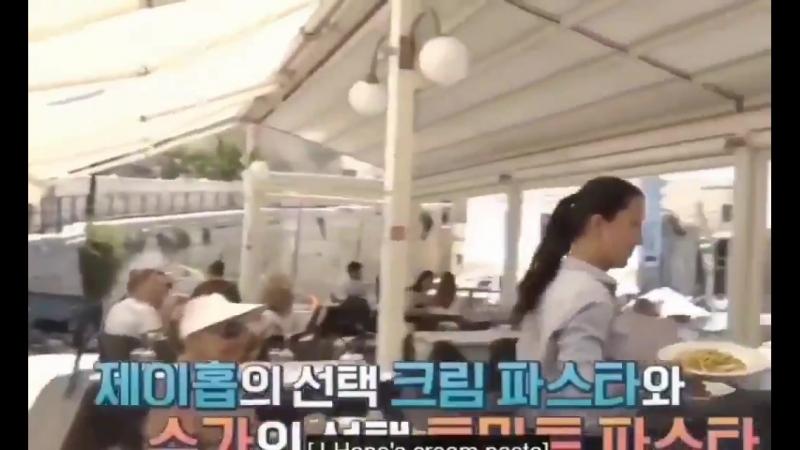 BTS Bong Voyage 3 moment