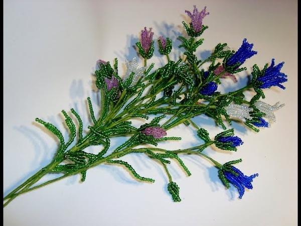 Колокольчики раскидистые из бисера. Часть 1/4. Field flowers of a bell from beads.