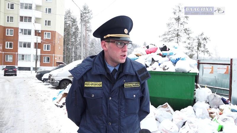 Госадмтехнадзор проконтролировал вывоз мусора с контейнерной площадки по ул. Заозерная