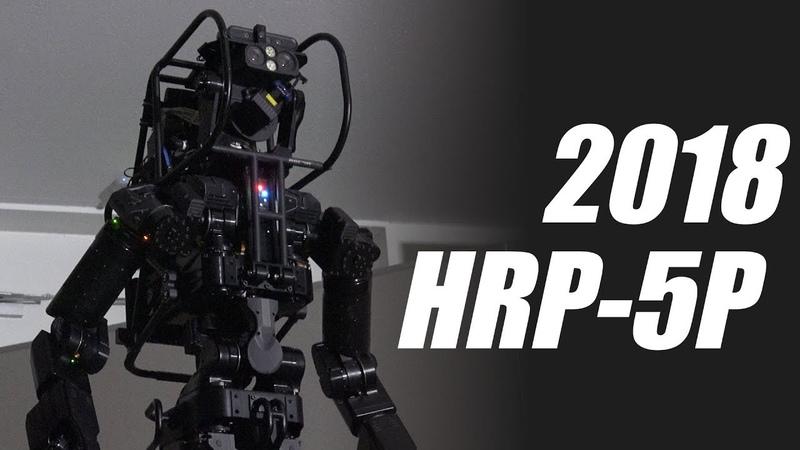【HRP-5P】Humanoid Robot【産総研公式】